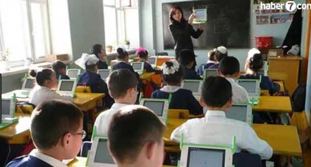 zel okul devlet teşviği ve 2018 fiyatları - Özel Okullara Devlet Teşvikleri
