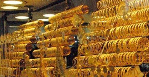 senetle altın veren kuyumcular