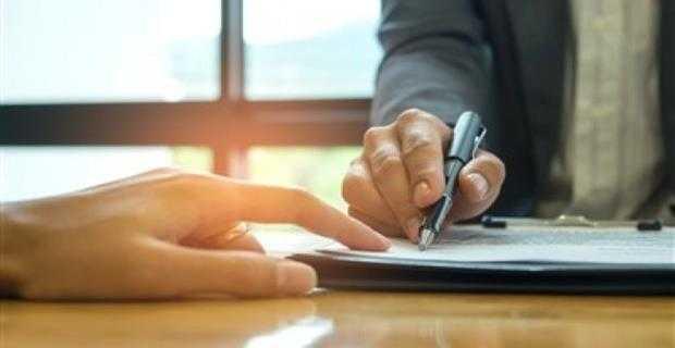 2018 Yılı Faizsiz Kredi Başvurusu