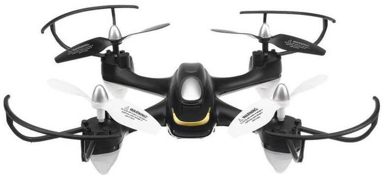 DRONE - Yeni Başlayanlar İçin Drone Tavsiyeleri