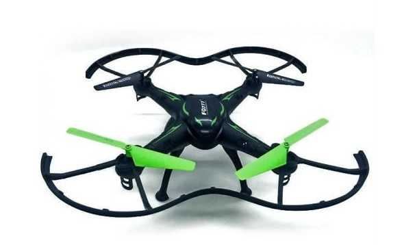 drone11 - En Ucuz Kameralı Drone Modelleri ve Fiyatları