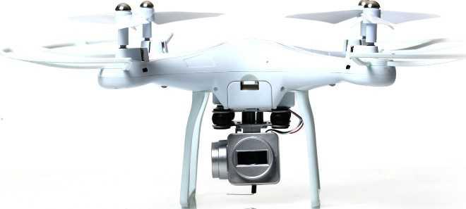 drone12 - En Ucuz Kameralı Drone Modelleri ve Fiyatları