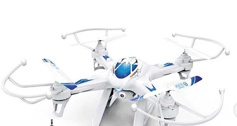 drone6 - En Ucuz Kameralı Drone Modelleri ve Fiyatları