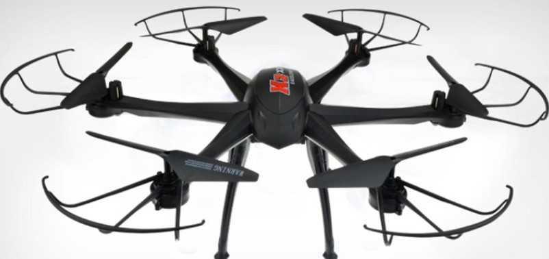 drone7 - En Ucuz Kameralı Drone Modelleri ve Fiyatları