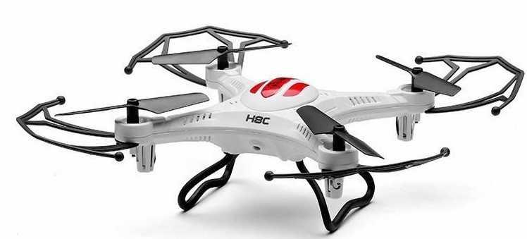 drone9 - En Ucuz Kameralı Drone Modelleri ve Fiyatları
