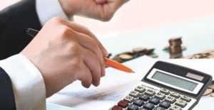 20 Yıl Vadeli Konut Kredisi İmkanları 300x155 - 20-30 Yıl Vadeli Konut Kredisi Veren Bankalar (Peşinatsız)