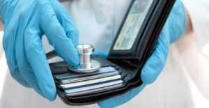 Devlet Hastanesi Katılım Payı Bedeli 300x155 - Üniversite Hastaneleri 2019 Güncel Muayene Ücretleri (Güncel)