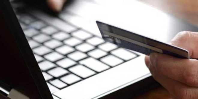 gds 660x330 - İnternetten Alışveriş İçin Zorunlu Olacak