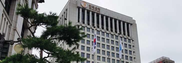 kore bank - Yabancı Banka Kartlarının Türkiye'de Kullanım Şartları