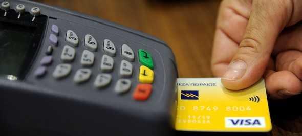 kredi kartı - Suriyeliler'e Kredi Kartı Veren Bankalar ve Şartları (Güncel Faizler)