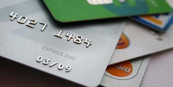 Aynı Bankadan İkinci Kredi Kartını Nasıl Alınır - Aynı Bankadan 2 Farklı Kredi Kartı Alınır Mı? (2019)