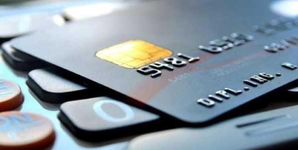 Ortak Kart Nedir - Aynı Bankadan 2 Farklı Kredi Kartı Alınır Mı? (2019)