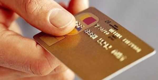 Yüksek Limitli Kredi Kartı Veren Bankalar (100.000TL)