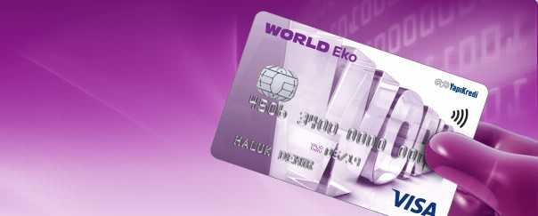 Yapı Kredi World Eko Kart - Emeklilere Aidatsız Kredi Kartı Veren 5 Banka (Güncel)