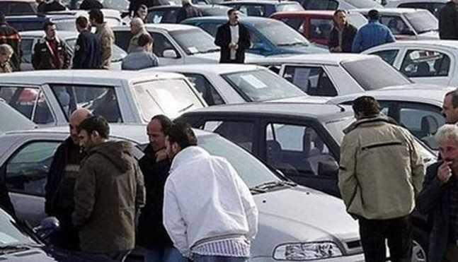 İkinci El Araç Satışı Gerçekleştiren İşletmelerin Karşılaması Gereken Koşullar