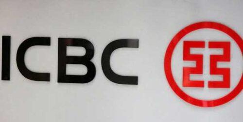 ICBC Turkey Bonus