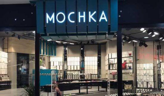Mochka Accessorıes
