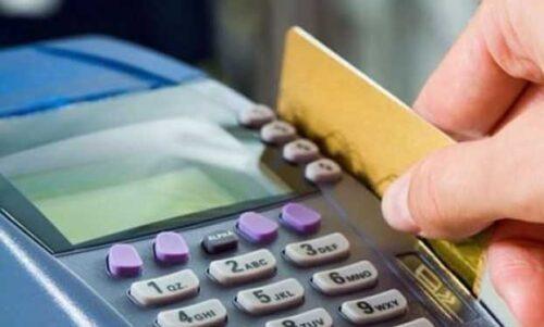 Öğrenci Kredi Kartı Limit Arttırma